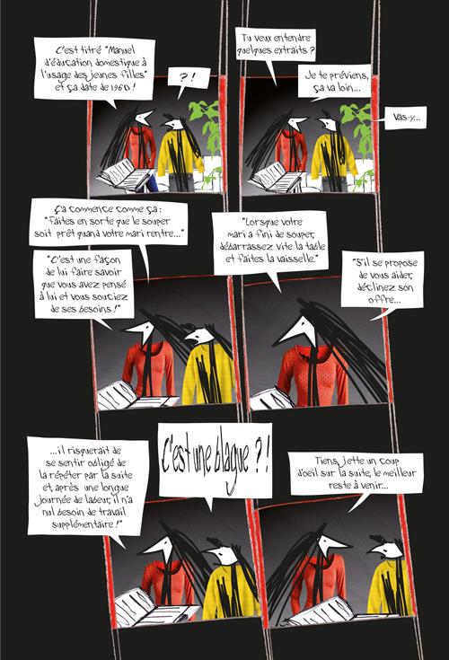 Mon œil - page 5